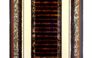 "<p><strong>ECLIPSE &nbsp; &nbsp;</strong>1991-92 &nbsp; 48"" x 24""</p>"